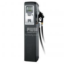 Self Service 70 FM - Стационарная топливораздаточная колонка для дизельного топлива